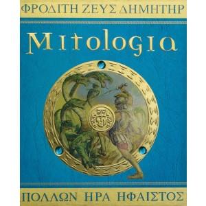 Mitologia 10+